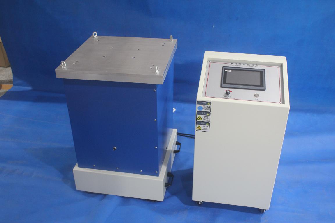 电磁振动试验机(试验台)