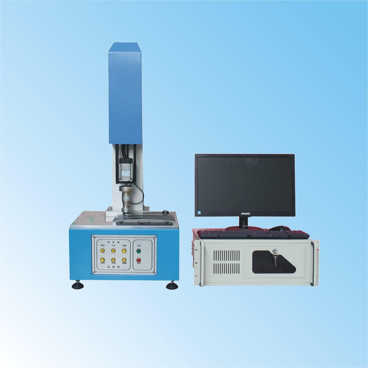 电位器同步阻抗扭力试验机